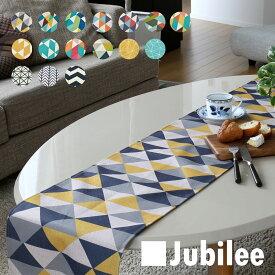 テーブルランナー 北欧 ダイヤモンド Jubilee 英国デザイン 183×30 ハンドメイド 麻 リネン 撥水 新生活 新居 引越し祝い 新築 子供 家 おうち 在宅 おしゃれ