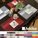 Jubileeteatowelst02d