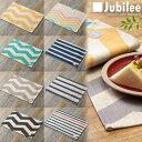 Jubileettthumbnail2