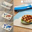 ランチョンマット 北欧 撥水 2枚セット Jubilee 食卓 プレースマット ティータオル ロンドン イギリス スケープ 風景 マップ デザイン 天然麻を使用したハンドメイド英国ブランド 45×32