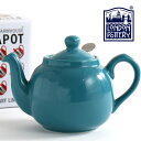 【訳あり】 London Pottery ティーポット 550ml 英国ブランド ロンドン ポタリー 2カップ 陶器 ボックス付き 無地 プ…