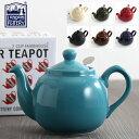 London Pottery ティーポット 550ml 英国ブランド ロンドン ポタリー 2カップ 陶器 ボックス付き 茶色 無地 プレーン かわいい 紅茶 コ...