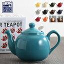 London Pottery ティーポット 550ml 英国ブランド ロンドン ポタリー 2カップ 陶器 ボックス付き 茶色 無地 プレーン …