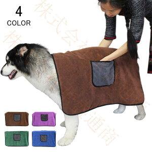 バスローブ バスタオル 犬 猫 パーカー ペットバスローブ ペットバスタオル 吸収性 無地 速乾 介護 小型犬 中型犬 大型犬 ドックウエア 猫服 犬服 お風呂 ペット用品 aaa