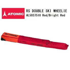 旧モデル処分 ATOMIC RS DOUBLE SKI WHEELIE ホイール付き 2台用スキーバッグ AL5037510
