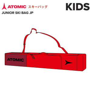 2021 ATOMIC アトミック ジュニア スキーバッグ JUNIOR SKI BAG JP AL5048610 スキー板 スキーケース 子供 キッズ