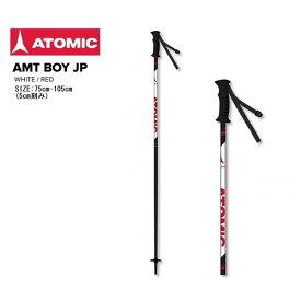 アトミック ジュニアストック TOMIC BOY JP AJ5005536 子ども用 スキーストック ポール 75 80 85 90 95 100 105