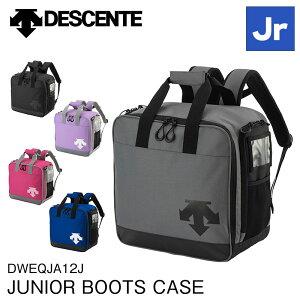 2021 DESCENTE JUNIOR BOOTS CASE DWEQJA12J デサント ジュニア ブーツケース バッグ
