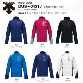 2017 DESCENTE デサント ヒートナビ Move Sport JUNIOR UNDER SHIRTS DUS-6431J ジュニア用アンダーシャツ