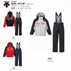 再入荷 2017 DESCENTE デサント Move sport ヒートナビ JR SUIT DJR-611JF 子供用スキーウェア 130 140 150 160