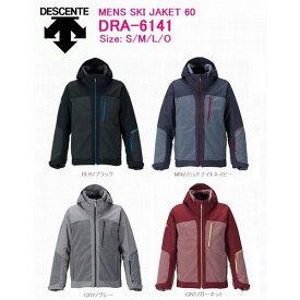 DESCENTE デサント HEAT NAVI UNISEX SKI JAKET 60 DRA-6141 ユニセックス スキージャケット S M L O
