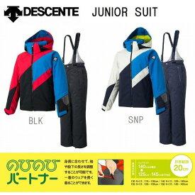 デサント ジュニア スキーウェア DESCENTE JUNIOR SUIT DWJMJH92 130 140 150 160