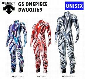 DESCENTE デサント GSワンピース GS ONEPIECE DWUOJJ69 レーシング スキー