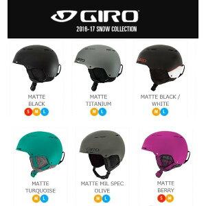 旧モデル処分 GIRO COMBYN コンバイン ジロ ヘルメット 日本正規品 保証書付き