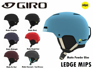 2021 GIRO ヘルメット ジロ LEDGE MIPS レッジ ミップス スキー スノーボード S、M、Lサイズはアジアンフィット