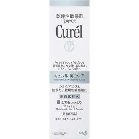 キュレル 美白化粧水 IIIとてもしっとり 140mL ウェルパーク