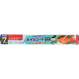 キチントさん フライパン用ホイルシートワイド 30cm×7m ウェルパーク