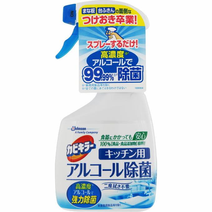 カビキラー アルコール除菌 キッチン用 本体 400mL