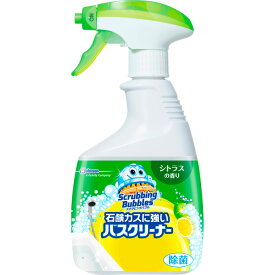 スクラビングバブル 石鹸カスに強いバスクリーナー シトラスの香り 本体 400mL ウェルパーク