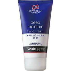 ニュートロジーナ ノルウェー フォーミュラ ディープモイスチャー ハンドクリーム 乾燥肌用・微香性 75mL ウェルパーク