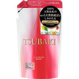 TSUBAKI しっとりまとまる ヘアコンディショナー つめかえ用 330mL ウェルパーク