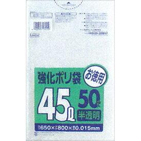 強化ポリ袋 45L 50枚 半透明 ウェルパーク