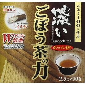 濃いごぼう茶の力 75g(2.5g×30包) ウェルパーク