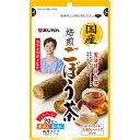 国産焙煎ごぼう茶 20g(1g×20包) ウェルパーク