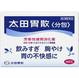 【第二類医薬品】太田胃散<分包> 48包 ウェルパーク