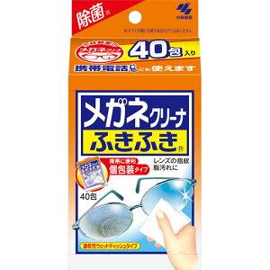 メガネクリーナふきふき 0.7g×40包 ウェルパーク