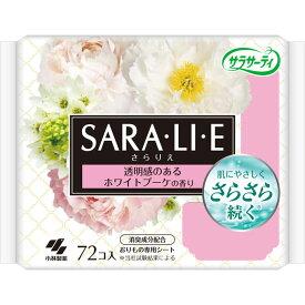 サラサーティSara・li・e ホワイトブーケの香り 72個 ウェルパーク