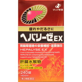 【第三類医薬品】ヘパリーゼEX 240錠 ウェルパーク◎