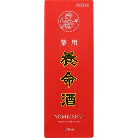 【第二類医薬品】薬用養命酒 1000mL ウェルパーク●(10)