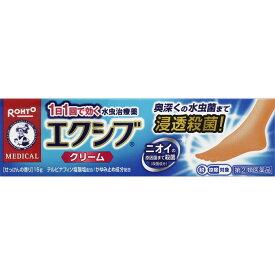 ★【指定第二類医薬品】メンソレータム エクシブWクリーム 15g ウェルパーク