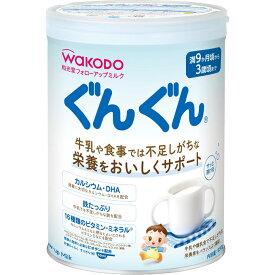 和光堂フォローアップミルク ぐんぐん 830g ウェルパーク切(Z)