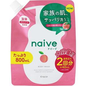 ナイーブ ボディソープ 桃の葉エキス配合 800ml 詰め替え用