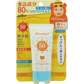 マミー UVアクアミルク 50g ウェルパーク(限)
