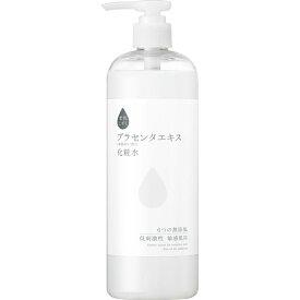 素肌しずく 保湿化粧水 500mL ウェルパーク