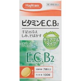 【第三類医薬品】ビタミンEC−L錠「クニヒロ」 100錠 ウェルパーク