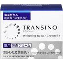 トランシーノ 薬用ホワイトニングリペアクリームEX 35G ウェルパーク●