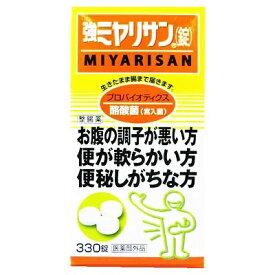 強ミヤリサン錠(330錠入)【医薬部外品】ウエルパーク●