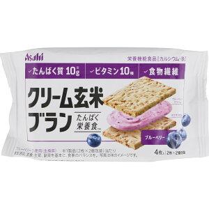アサヒF&H クリーム玄米ブラン ブルーベリー72g(2枚×2個) ウェルパーク