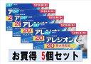 ★【第二類医薬品】アレジオン20 24錠×5個セツト ウェルパーク●