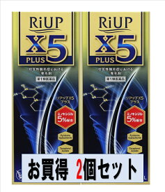 【第一類医薬品】リアップX5プラスローション 60mL×2個パック ウェルパーク◎