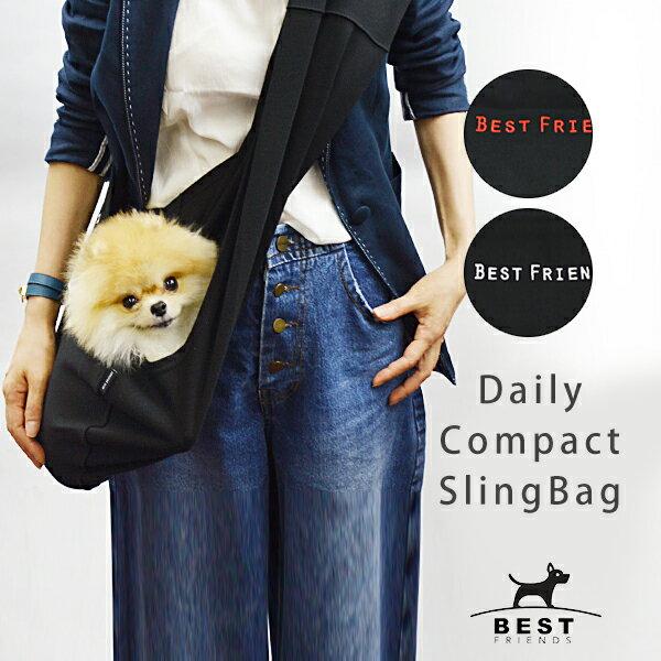デイリーコンパクトスリング / M,L【犬 スリング バッグ カバン 】【抱っこ 綿100% コットン 】