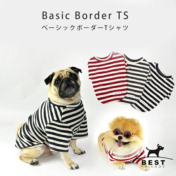 【再入荷】ベーシックボーダーTシャツ/S/M/L/XL【犬服 犬の服 ドッグウェア】【小型犬】【犬 服】【ボーダー 薄手 伸びる 伸縮性 Tシャツ】
