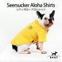 シアサッカー アロハシャツ / S,M,L,XL 犬 服 夏 クール 犬の服 ドッグウェア シャツ おしゃれ スナップボタン