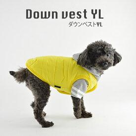 ダウンベストYL / S,M,L,XL【返品・交換不可】【犬服 犬の服 ドッグウェア 犬 服】【小型犬】【犬 服】【ダウン ベスト】【冬 防寒】