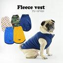 フリースベスト / S,M,L,XL【返品・交換不可】【犬 服 フリース 犬の服 ドッグウェア 犬 服】【小型犬】【犬 服】【ダ…