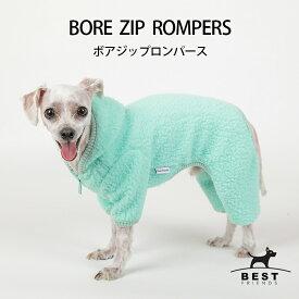 ボアジップロンパース / S,M,L,XL,XXL 2Color 犬 服 犬の服 ドッグウェア ロンパース ボア もこもこ 秋 冬 暖か 防寒 かわいい シンプル